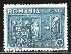 Romania 471 - MH