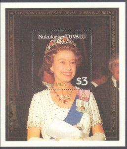 Tuvalu-Nukulaelae #68-75, Complete Set(8), Speciman Overprinted, 1987, Never ...