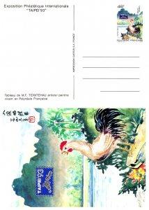 French Polynesia, Government Postal Card