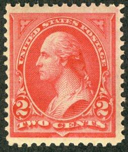MALACK 251 VF OG VLH, a lovely stamp with better tha..MORE.. w9990