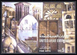 United Arab Emirates 1997 Scott #586 Mint Never Hinged