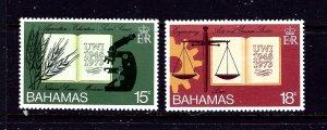 Bahamas 356-57 MNH 1974 set