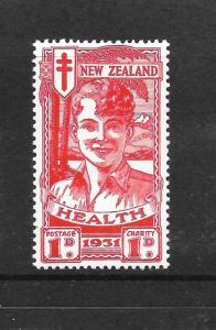 NEW ZEALAND  1931  1d   RED BOY  HEALTH  MH  SG 546