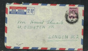 KUWAIT COVER (P0206B)  1958  QEII 40NP/6A  ON A/M  COVER TO ENGLAND