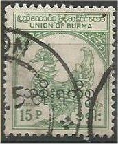 BURMA, 1954, used 15p, Overprint in Black Scott O72