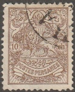 Persian/Iran stamp, Scott# 355, used, hinged, 10CH brown, #A0039