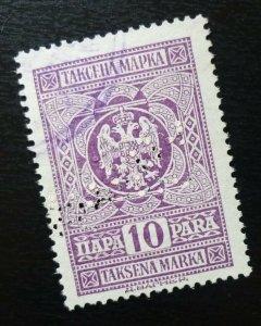 Yugoslavia Serbia Revenue Stamp  C8