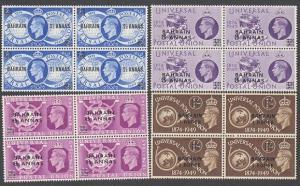 BAHRAIN 1949 UPU set in blocks of 4 MNH....................................87444