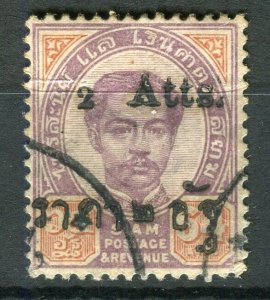 THAILAND; 1894 Large Roman 'Atts' surcharge used hinged 2/64a. Dropped '2'