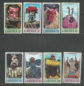 Liberia Scott catalog # 541-548 Unused Hinged