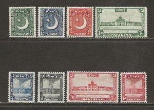 Pakistan Scott catalog # 47-54 Unused HR See Desc