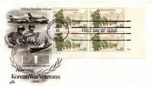 US FDC #2152 Korean War Veterans Plate Block, ArtCraft (7392)