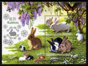 North Korea 2011 Chinese New Year - Year of the Rabbit pe...