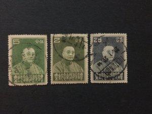China stamp set, used, Genuine, List 1517