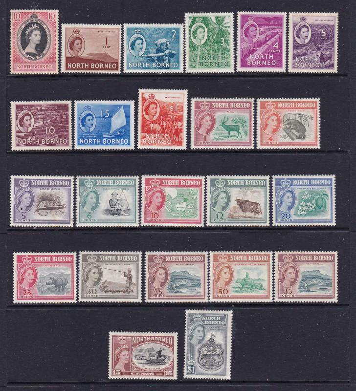 North Borneo a mint lot of early QE2