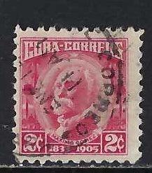CUBA 520 VFU GOMEZ K551-3
