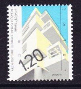 Israel #1046 Engel House MNH Single