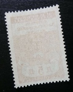 Yugoslavia ALEKSANDROVAC ZUPSKI Serbia Local Revenue Stamp 5 D  C128