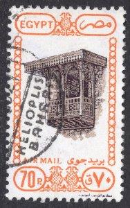 EGYPT SCOTT C202