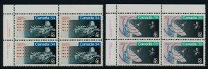 Canada 1078-9 TL Plate Blocks MNH Expo 86, Communications