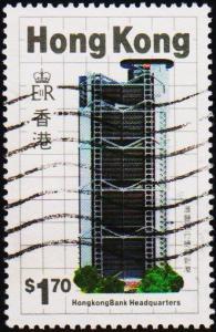 Hong Kong. 1985 $1.70 S.G.505 Fine Used