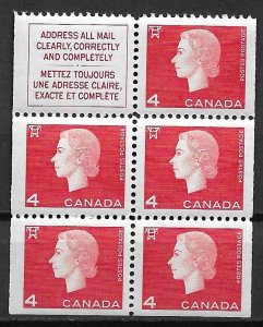 1963 Canada 404a Queen Elizabeth 4¢ booklet pane of 5 with label MNH