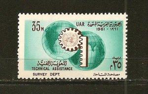 Egypt 537 UAR Technical Assistance MNH
