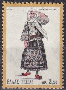Greece #1041  MNH  (S10132)