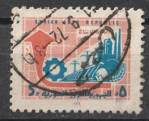 Syria 1970/1971 Development of Agriculture and Industry 5p (1/11) USED