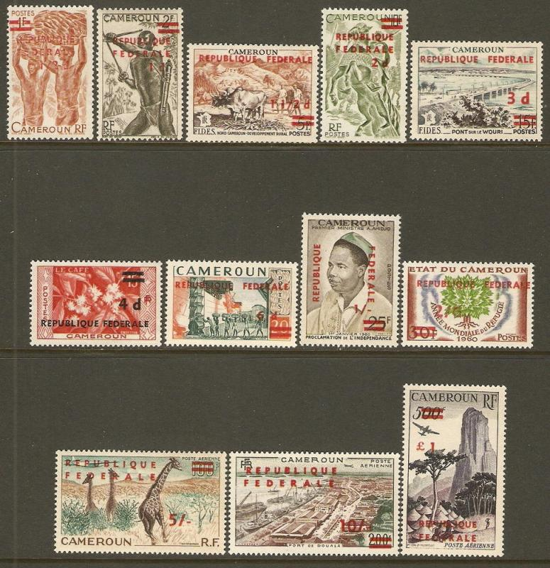 Cameroun #343-51+C38-40 NH Ovpts Federal Republic