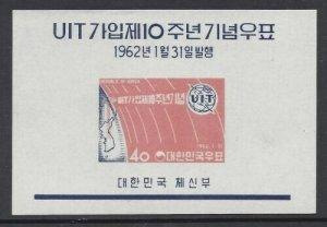 South Korea 1962 Korea Joins ITU S/S Sc# 348a NH