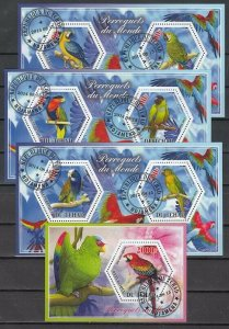 Chad, 2014 issue. Parrots on 3 sheets and 1 s/sheet.  C.T.O.