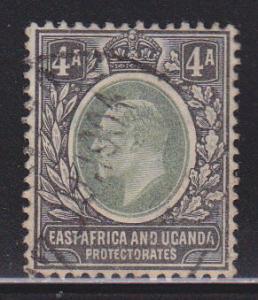 East Africa & Uganda 6 VF-used scv $ 28 ! see pic !