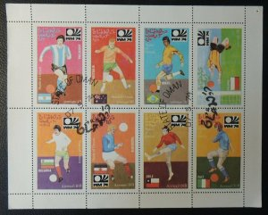 Oman 1980  sheet of 8 football world cup 1974 munich used  flags football
