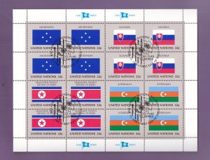 United Nations New York #722a  cancelled 1998 sheet flags Micronesia  Slovakia