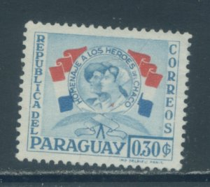 Paraguay 513  MNG