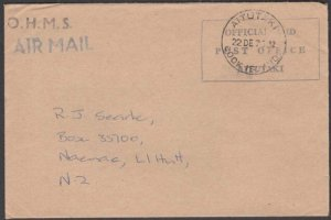 AITUTAKI 1973 OHMS Official Paid cover to New Zealand.......................M943