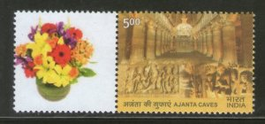 India 2014 Ajanta Caves Historical Heritage Architecture My stamp MNH # M31