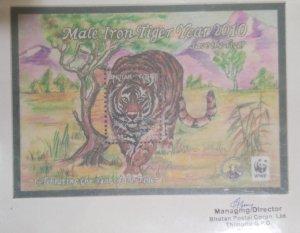 O) 2010 BHUTAN, DIE PROOF ORIGINAL, WWF - DEPARTMENT OF FOREST - BULL, CELEBRATI