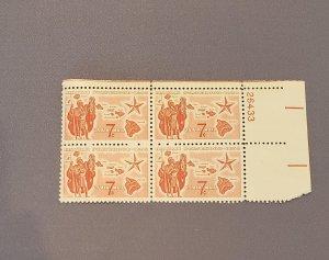 C55, Hawaii Statehood, PB UR, Mint OGNH, CV $2.00