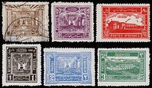 Afghanistan Scott 263-268 (1932) Mint/Used LH VF Complete Set, CV $34.40 C