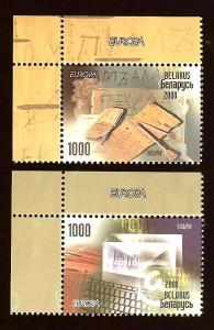 Belarus 653-4 Europa Cept 2008 MNH