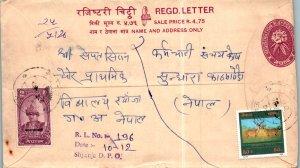 Nepal Postal Stationery Flower Shyanja Cerf