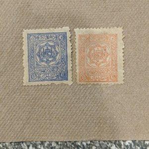 Afghanistan 205, 207 VFMH, CV $6.60