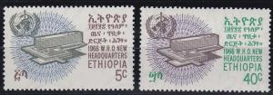 Ethiopia 468-469 MNH (1968)