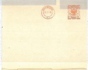 BIRDS - EAGLES : AUTOMATIC RED CANCELL from POLAND : PROOF!! 1928