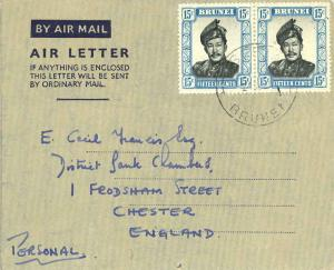 Brunei 15c Sultan Saifuddin (2) 1957 Seria, Brunei Air Letter Airmail to Ches...