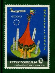 ETHIOPIA / CANADA 1967 EXPO 67 Ethiopian Airlines Pavilion Label Mint