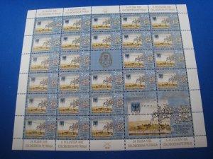CROATIA 1995 - SCOTT # 254  FULL PANE  MNH