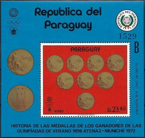1972 Paraguay Gold Medals of the Olympic Games, Sheet VF/MNH! CAT 23$